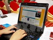2015年越南电子商务营业额达40多亿美元