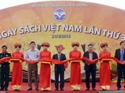 越南信息与传媒部举行2016年越南读书日活动