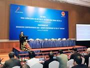 在21世纪加强亚欧全面伙伴关系会议在河内举召开