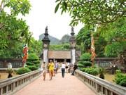 政府总理批准对大瞿越国相关遗迹进行修缮