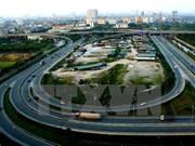 加强区域联动 推动经济发展