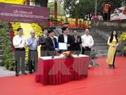 升龙皇城中心遗迹区保护修缮详细规划对外发布