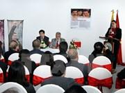 纪念已故委内瑞拉总统乌戈式访越10周年座谈会在河内举行