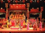 越南民间传统信仰--祭母信仰