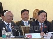 越南出席首届欧亚国家议长会议