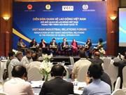 第一次越南劳动关系论坛在河内举行