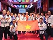 2016年第四届亚洲跆拳道品势锦标赛:越南队摘两金