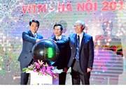 2016年越南国际旅游展:旅游企业与游客的有效桥梁