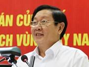 黎永新部长:内务部将贯彻落实新一届政府的6项优先任务