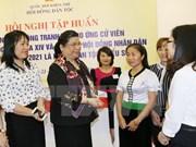 新一届国会和各级人民议会代表选举:越南注重提高少数民族候选人的竞选技巧培训