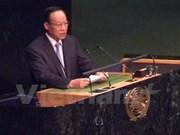 国际合作为提高越南预防打击毒品犯罪的效益作出贡献