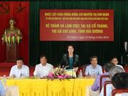 越南国会主席阮氏金银视察海阳省选举筹备工作