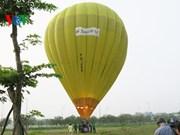 2016年顺化艺术节框架内的气球节即将举行