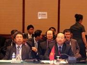 越南出席东盟国防高级官员会议