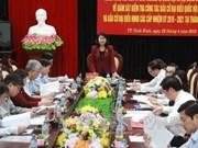 国家副主席邓氏玉盛视察宁平省换届选举准备工作