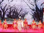 日本樱花首次在同奈省亮相