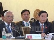 第九届亚欧议会伙伴会议:越南强调了亚欧合作的重要意义