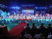 2016年清化省岑山海洋旅游节正式开幕