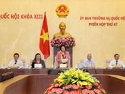 越南第十三届国会常务委员会第47次会议召开