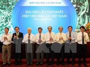 越南坚果协会亮相
