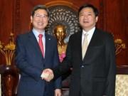 胡志明市领导会见来访的韩越友好议员协会主席