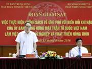 越南祖国阵线中央委员会主席阮善仁:节约水资源 应对气候变化