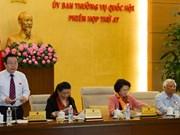 十三届国会常务委员会第47次会议落下帷幕