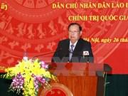 老挝人民革命党中央委员会总书记、国家主席本扬•沃拉吉走访慰问胡志明国家政治学院