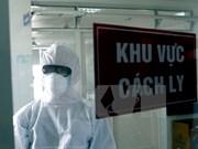 越南全国公共卫生学术会议在河内举行