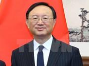 中国与印尼促进双边合作