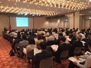 """""""越日农业合作经营与推动投资""""研讨会在大阪举行"""