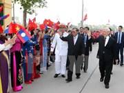 老挝人民革命党中央总书记、国家主席本扬·沃拉吉向越南党和国家领导人致感谢电