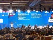 第五届莫斯科国际安全会议开幕 越南防长吴春厉出席并发表重要演讲