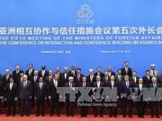 亚信会议:各国承诺将恪守《联合国宪章》和国际法基本准则