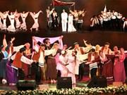 以色列献艺的Halleluya舞团的节目亮相2016年顺化文化节开幕式