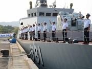 越南军舰首次参加国际军演