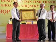 越南清化省第十六届人民议会举行活动总结会议