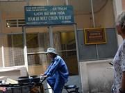 西贡别动队的武器地窖
