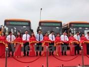 河内火车站-内排机场豪华公交车正式投入使用