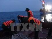 越南渔业工会对一艘不明身份船只撞沉越南渔船表示强烈谴责与严重反对