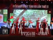 """第15次""""边境情歌""""活动在平福省举行"""