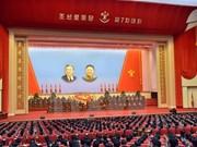 越南致电祝贺朝鲜劳动党第七次全国代表大会