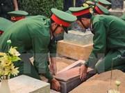 越南清化省为在老挝牺牲的英烈举行追悼会