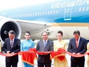 越南海防市吉碑国际航空港正式落成
