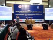 越南启动2030年可持续发展议程