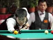 2016年胡志明市世界杯开伦(三球)台球锦标赛:比利时选手夺冠