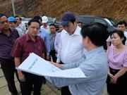 岘港市斥资2000亿越盾用于建设高科技废弃物处理厂