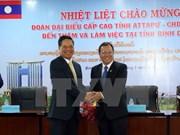 老挝阿速坡省赴越南平阳省考察投资合作环境