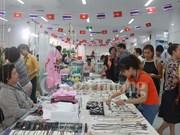 越泰商品交易会暨图片展开幕