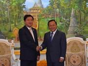 越南胡志明市与柬埔寨首都金边加强合作关系